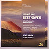 LUDWIG VAN BEETHOVEN : Famous Piano Sonatas - Classic Collection